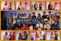 103年外籍勞工活動專區  103.09.28 外勞頒獎典禮