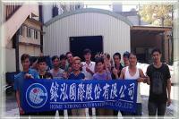 103年外籍勞工活動專區  103.10.22 提供泰和環保筷