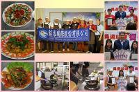 103年外籍勞工活動專區  103.10.26 煮菜比賽