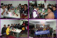 103年外籍勞工活動專區  103.12.20 中華台亞聖誕活動