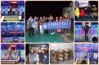 103年外籍勞工活動專區  103.12.18 CPT (華映聖誕晚會)