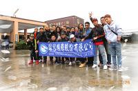 104年外籍勞工活動專區  104.02.06 龍鐵宜蘭遊