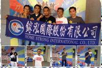 104年外籍勞工活動專區  104.09.20 外勞歌唱比賽複賽