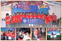 104年外籍勞工活動專區  104.12.26 中華台亞聖誕活動