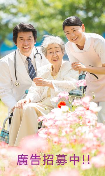 大贏家老人養護中心(範例展示網)